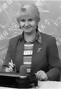 Чикилева Людмила Сергеевна