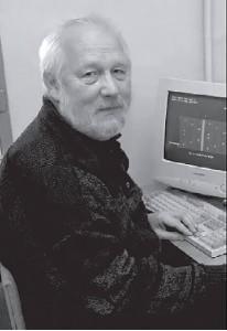 Яшин Алексей Афанасьевич