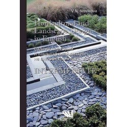 Horticultural and landscape design in english. Intermediate